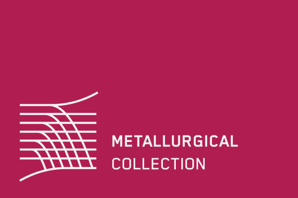 Metallurgical Collection, Miskolc